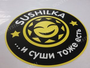 Логотип с основой из желтого пластика с прикаткой пленки