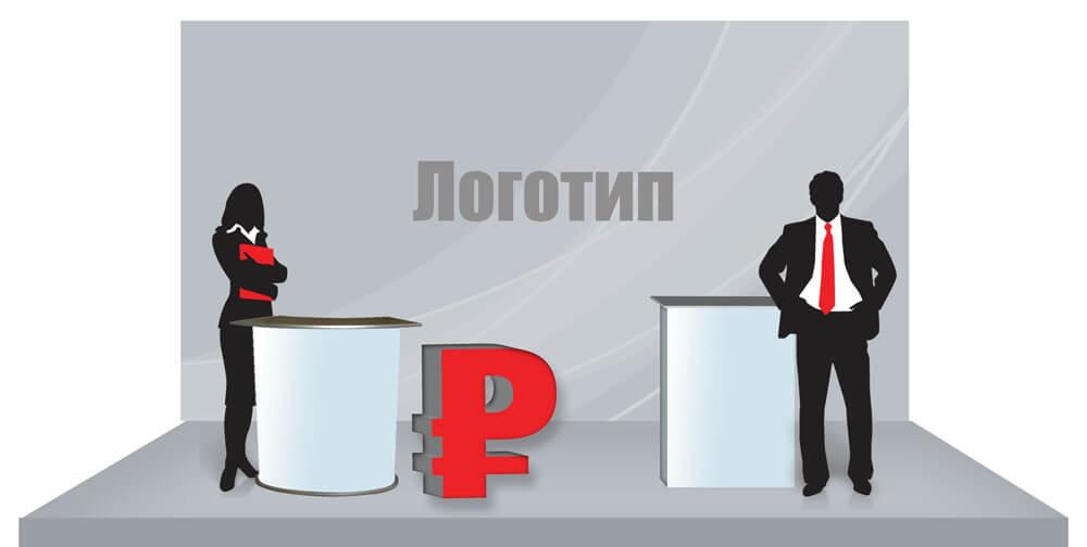 Буквы для фотозоны