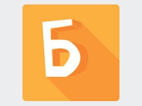 Объемные буквы | SIGN SYSTEM